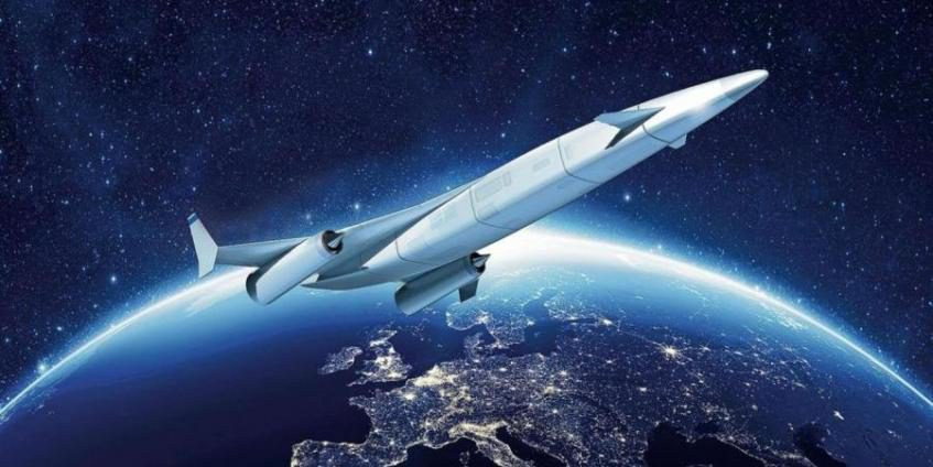 23rd-aiaa-international-space-planes-and-hypersonics-systems-and-technologies-conference